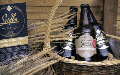 Οι νέες μπύρες Στίλβη σας περιμένουν να τις δοκιμάσετε